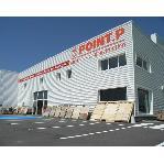 Point p bayeux promos catalogues et infos pratiques pubeco - Point p bayeux ...