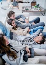 Promos et remises  : Lookbook nouvelle collection printemps été