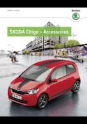 Catalogues et collections Distributeurs Skoda PARIS : Les accessoires de la Skoda Citigo