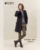 ProspectusEram- Lookbook hiver femme