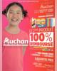 ProspectusAuchan- La rentrée que j'aime
