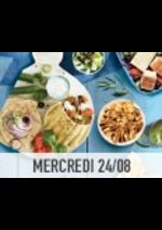 Promos et remises  : Découvrez les saveurs de la Grèce !