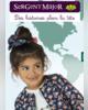 ProspectusSergent Major- Lookbook enfant: depuis le ciel