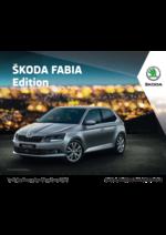 Catalogues et collections Skoda : La Skoda Fabia Edition