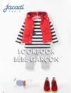 Lookbook bébé garçon