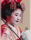 Le Japon à partir de 1699?
