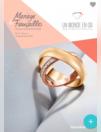 Bijou: collection mariage et fiançailles