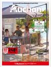 Auchan_2021SpecialJardin2_XS2_rev002_tag