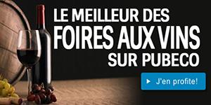 Carrousel Foire aux vins Pubeco FR