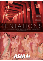 Catalogues et collections  : Tentations - Toute l'Asie en circuits 2017-2018