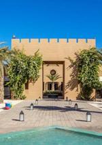 Catalogues et collections E.Leclerc voyages : Le Maroc à partir de 227€