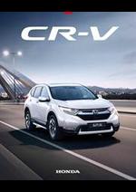 Promos et remises  : Honda CR-V