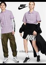 Prospectus Nike : The nike polo