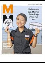 Journaux et magazines Migros Supermarché : Migros Magazin 29
