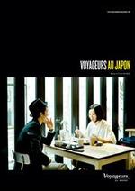 Prospectus Voyageurs du monde : Voyageurs au Japon