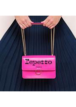 Catalogues et collections Repetto : Collection Femme